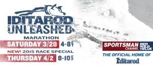 Iditarod_racespecial_emaitag 2015